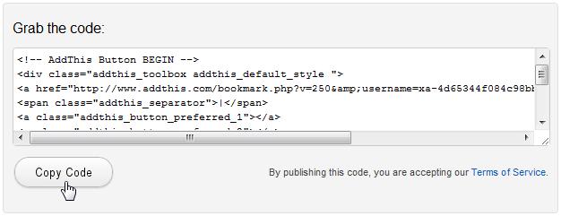 4-grab-the-code